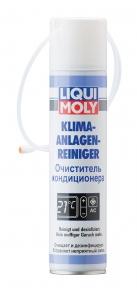 Очиститель кондиционера Liqui Moly KLIMA-ANLAGEN-REINIGER