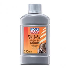 Полироль для металлика - Liqui Moly Metallic Politur  0,25 л.
