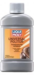Универсальная полироль Liqui Moly Universal Politur