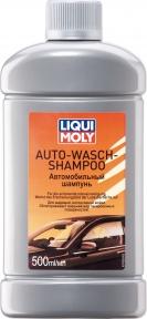 Автомобильный шампунь - Liqui Moly Auto-Wasch-Shampoo  0,5 л.