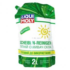 Омыватель стекол - Liqui Moly Scheiben Reiniger  2 л.