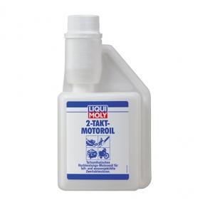 Универсальное масло для 2-тактных двигателей - Liqui Moly 2-Takt-Motoroil  0.25 л.