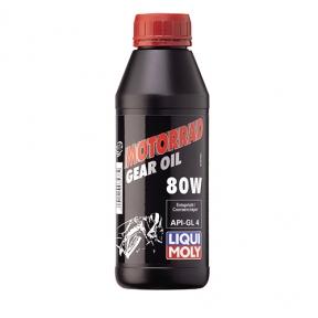 Трансмиссионное масло - Liqui Moly Racing Gear Oil SAE 80W  0.5 л.