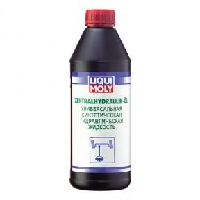 Гидравлическое масло - Liqui Moly Zentralhydraulikoil