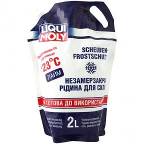 Омыватель стекла - Liqui Moly Scheiben Frostschutz -23С  2 л.