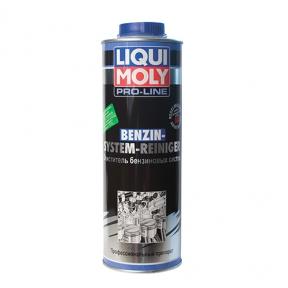 Профессиональный очиститель - Liqui Moly Benzin-System-Intensiv-Reiniger  1 л.