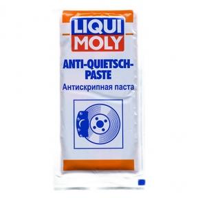 Паста для тормозной системы (красная) - Liqui Moly Anti-Quietsch-Paste  0,01 л.