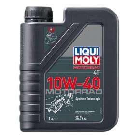 Масло для 4-тактных двигателей - Liqui Moly Racing 4T 10W-40 HD