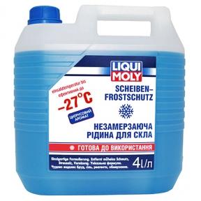 Омыватель стекла - Liqui Moly Scheiben Frostschutz -27С  4 л.