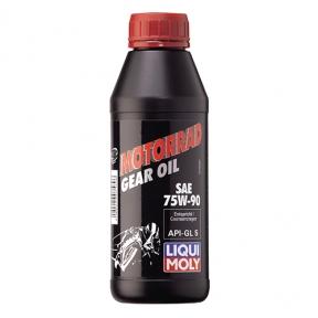 Трансмиссионное масло - Liqui Moly Racing Gear Oil SAE 75W-90  0.5 л.