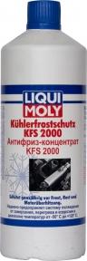 Концентрат антифриза - Liqui Moly Kohlerfrostschutz KFS 2000 (G11)
