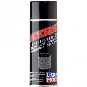 Масло для воздушных фильтров - Liqui Moly Racing Luft-Filter-Oil  0.4 л.