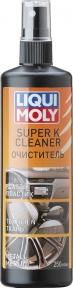Очиститель Liqui Moly Super K Cleaner